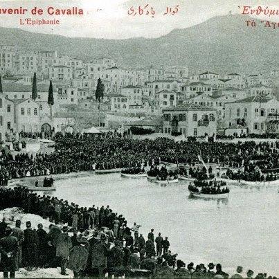 θεοφανεια καβαλα 1910